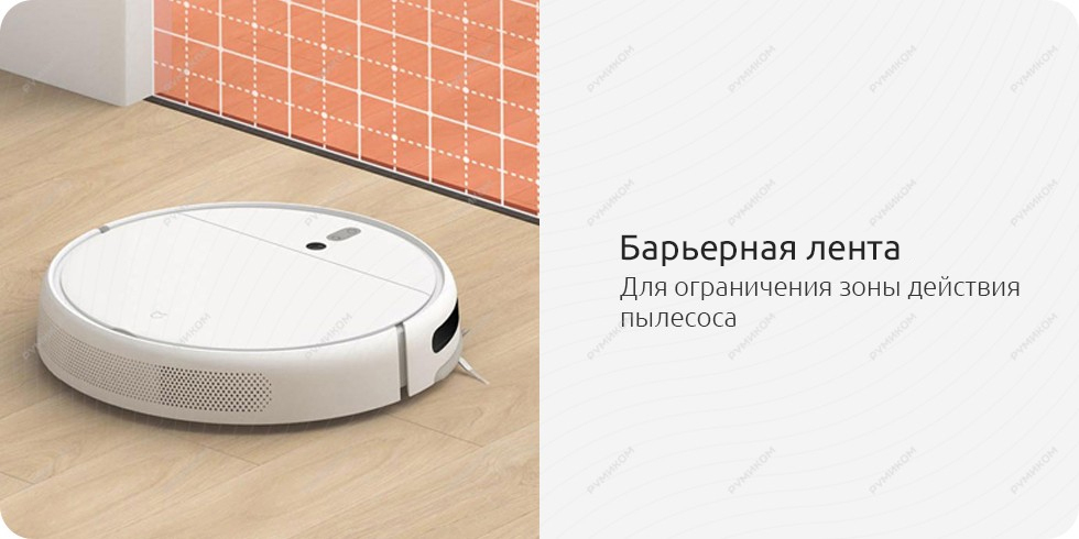 Робот-пылесос Xiaomi Mijia 1C Sweeping Vacuum Cleaner (белый)