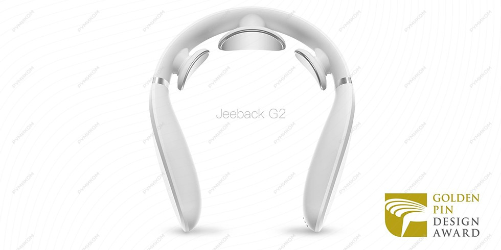 Массажер для шеи Jeeback G2 Neck Massager